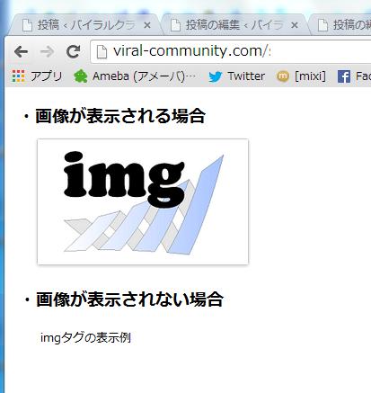 img(画像)タグ 表示例3