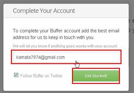 Buffer 設定手順3