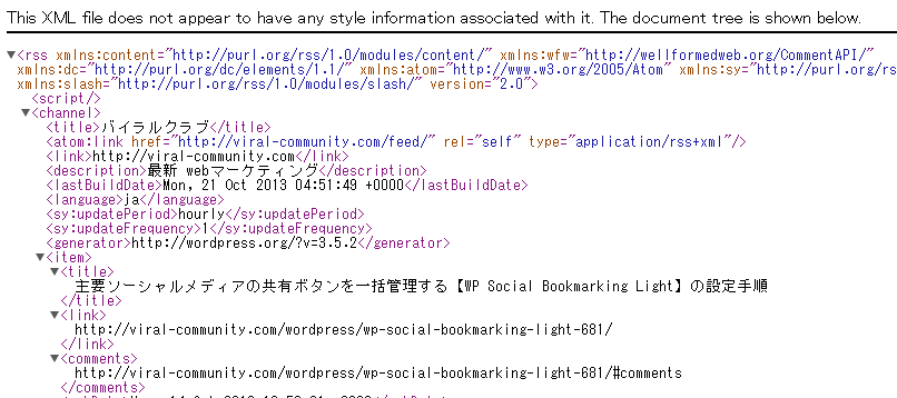 RSSフィードページ xml形式