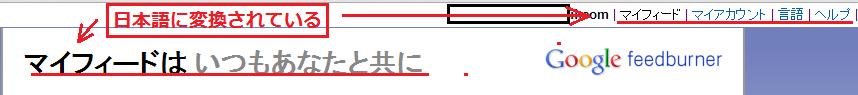 FeedBurner 設定9
