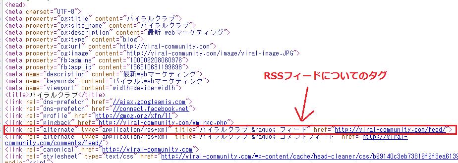 ページソース