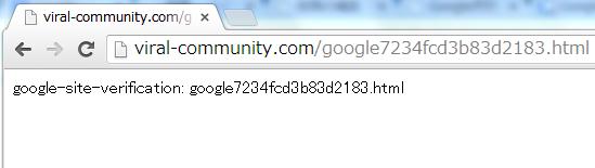 Google ウェブマスターツール(WebMasterTool) 設定手順9