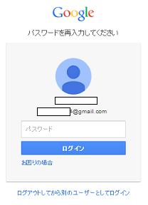 google 2段階認証 設定手順18