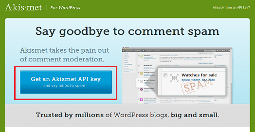 Wordpress Akismet 設定手順2