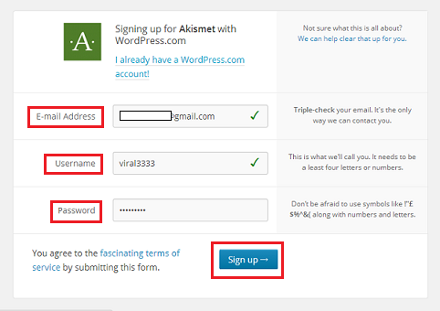 Wordpress Akismet 設定手順3