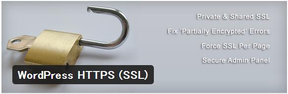 「WordPress HTTPS(SSL)」プラグイン