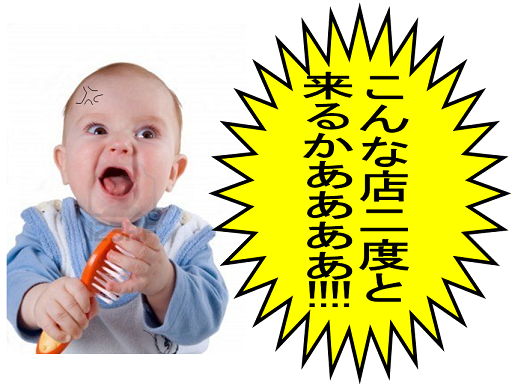 小玉歩 2チャンネル(2ch)上 詐欺