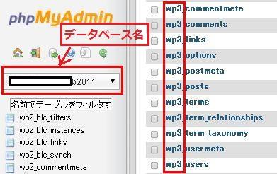 ロリポップ WordPress インストール後確認10