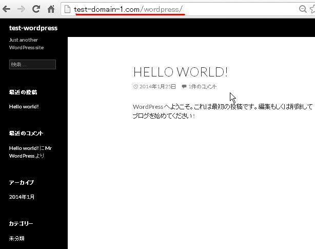 ロリポップ WordPress インストール後確認1