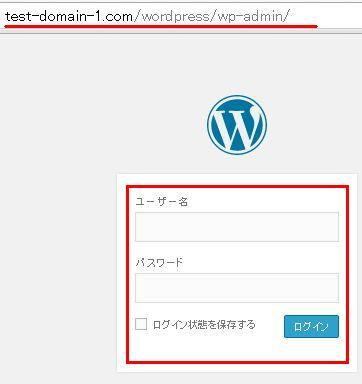 ロリポップ WordPress インストール後確認2
