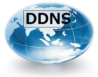 DDNS(ダイナミックDNSサービス)