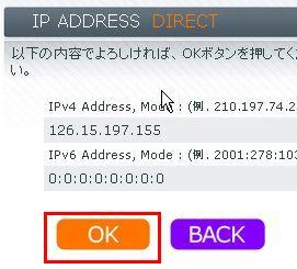 無料DDNS(ダイナミックDNSサービス) 「MyDNS」 設定手順22