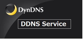 dyndns DDNSサービス