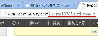 HTTP リクエストボディ 内容