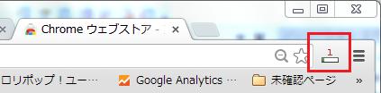 Googleページランク(pagerank) 確認手順7
