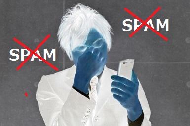 スパム(spam)