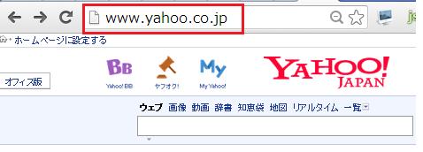 Webサイト アクセス