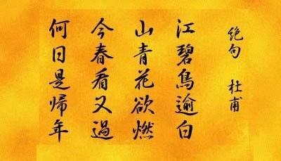 漢詩の絶句