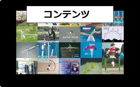 コンテンツ(インバウンド)マーケティングとは?seoとも相性の良い「最新webマーケティング」のセミナー内容について