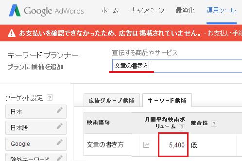 検索数 確認画面