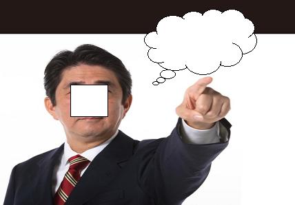 pasona(パソナ)の法則 Problem(問題)