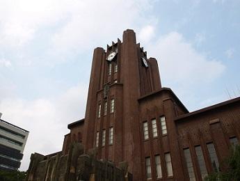 山田るり子 大学時代