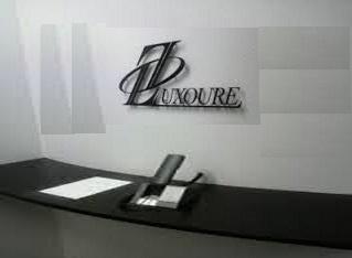 エスラグジュール(luxoure)