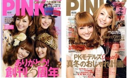 ピンキー 山田るり子専属モデル