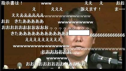 佐村河内守氏と新垣隆氏のゴーストライター問題
