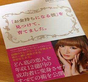 山田るり子 書籍