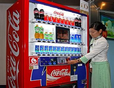企業(商品)のマーケティングミックス具体例(事例) コカコーラ