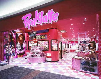 女性の購買意欲を高める ピンク
