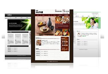 ブランディング Webサイトの作成