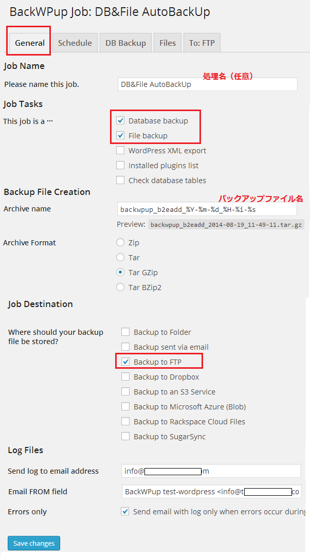BackWPupプラグイン 使い方(設定手順)2