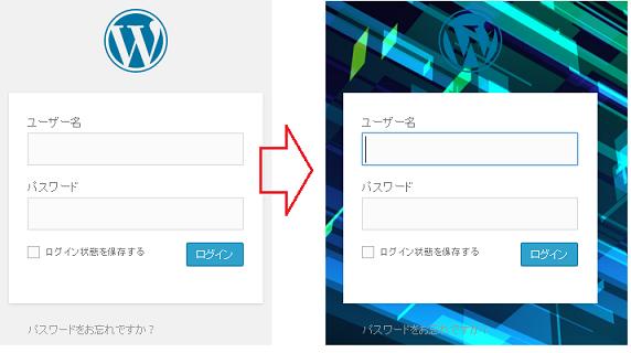wordpress ログイン画面カスタマイズ方法 1