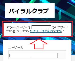 wordpress ログイン画面カスタマイズ方法-3