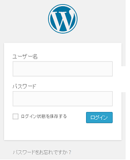 wordpress ログインページ
