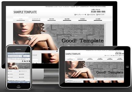 WPTouchプラグインの代わり レスポンシブWebデザイン対応テーマ・テンプレート