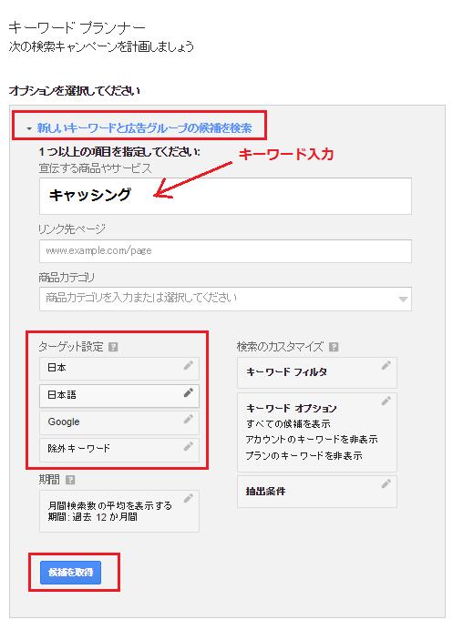 googleアドセンス クリック単価(CPC)の向上-3