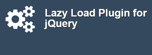 lazy load plugin for jquery(jsライブラリ)