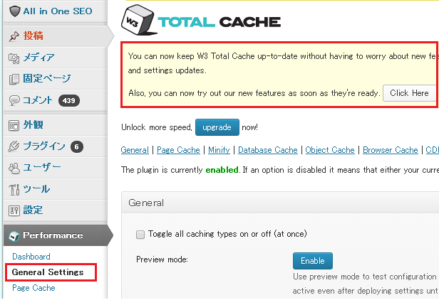 Wordpress w3 Total Cache 一般設定-1