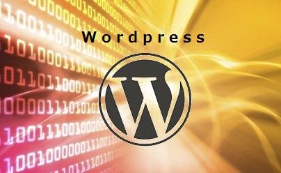 wordpress(ワードプレス) 高速化
