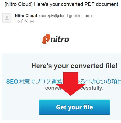 PDF-to-Word-Converter 利用手順-3