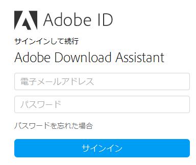 Acrobat 8 または Acrobat 9 をダウンロードする