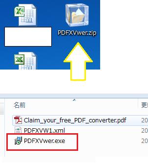 PDF-XChange-Viewer インストール手順-2