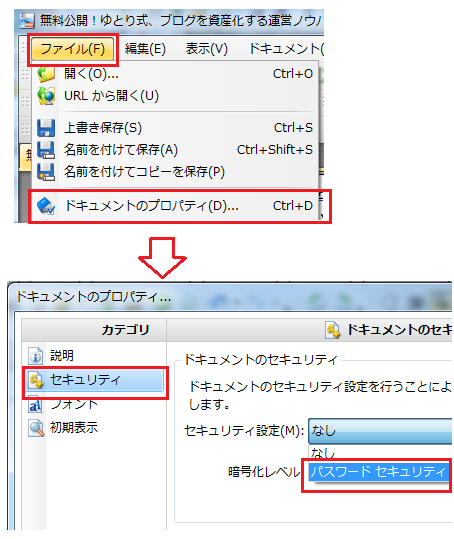 pdf xchange viewer excel 変換