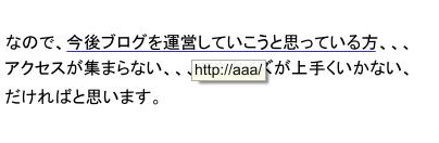 PDF-XChange-Viewer 使い方-ハイパーリンクの設定-9