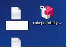 cubepdf-utility-ダウンロード手順-2