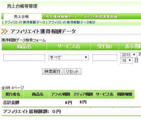 infocart-sales-admin-9