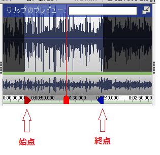 videopad-シーケンスの分割-11